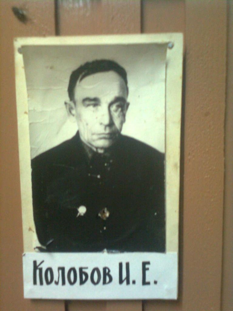 """""""ВЫПЬЕМ ПАПА ЗА ТВОЮ ПОБЕДУ!"""" Aia12310"""